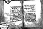 Bible_Book_2_