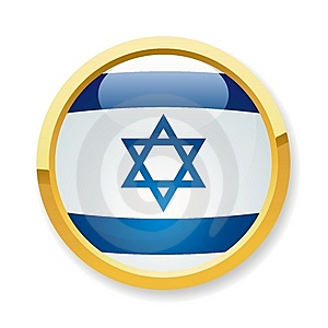 israel-flag-button