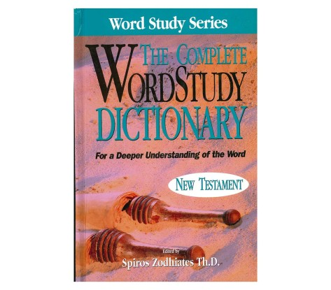 The Complete NT Dictionary (2048x2048)