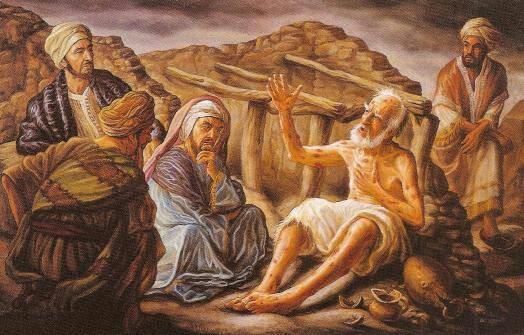 Faithful; Faithfulness Definition and ... - Bible Study Tools
