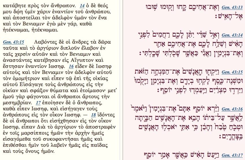 Greek & Hebrew Languanges